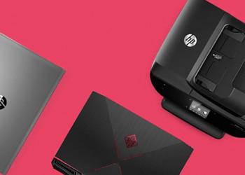 Upp till 5000 kr rabatt hos HP
