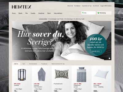 Hemtex Screenshot