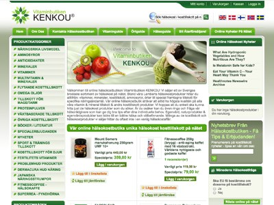 Vitaminbutiken Kenkou Screenshot